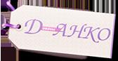 Д-АНКО фабрика мягкой мебели