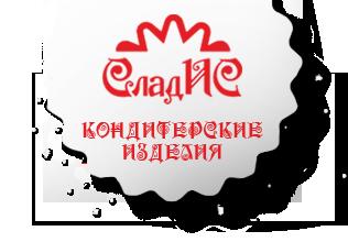 Кондитерская фабрика СладИС