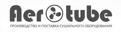 ООО АЭРОТЬЮБ