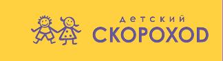 ООО ФДО СКОРОХОД