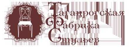 Таганрогская фабрика стульев