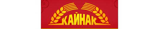 Компания Кайнак