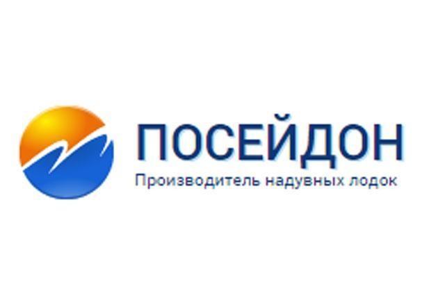ООО ПОСЕЙДОН ТРЕЙД