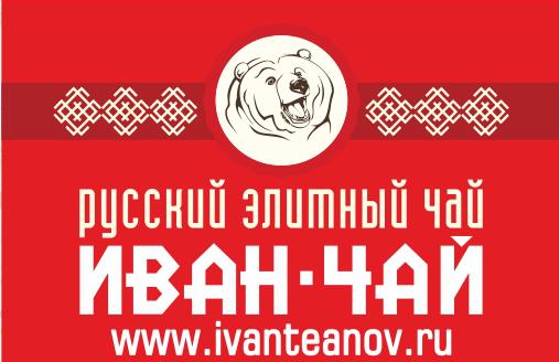 ООО РУССКИЙ ЭЛИТНЫЙ ЧАЙ