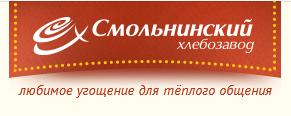 ООО СМОЛЬНИНСКИЙ ХЛЕБОЗАВОД