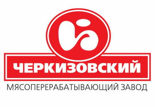 Черкизовский мясоперерабатывающий завод