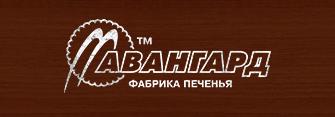 ООО ПФ АВАНГАРД