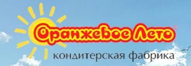 Кондитерская фабрика Оранжевое Лето