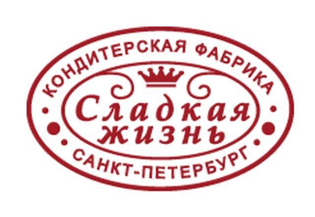 ООО КФ СЛАДКАЯ ЖИЗНЬ