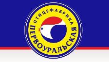 ОАО Птицефабрика Первоуральская