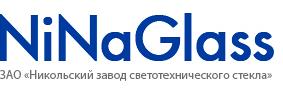 ЗАО   Никольский завод светотехнического стекла  NinaGlass
