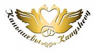 ТМ Канышевы