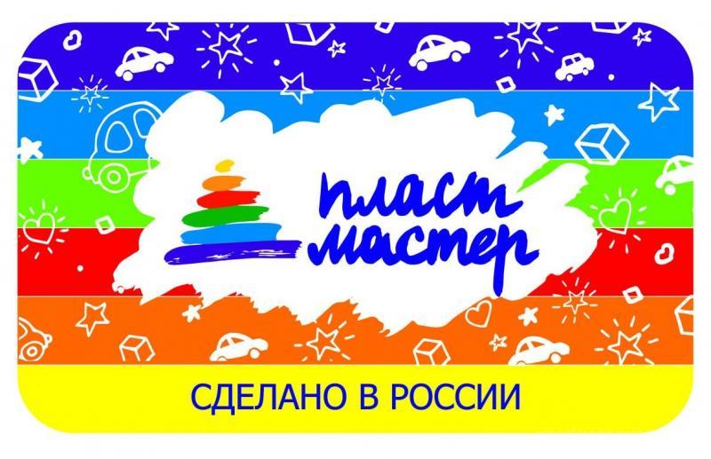 ООО ПЛАСТМАСТЕР