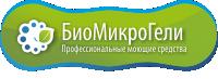 ООО Компания НПО БиоМикроГели