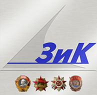 ПАО Машиностроительный завод имени М.И.Калинина