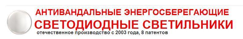 ООО СБЕРЭНЕРГО