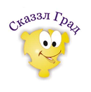 ООО СКАЗЗЛ ГРАД