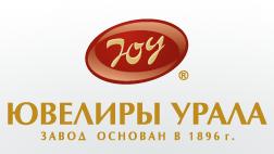 Ювелирный завод Ювелиры Урала