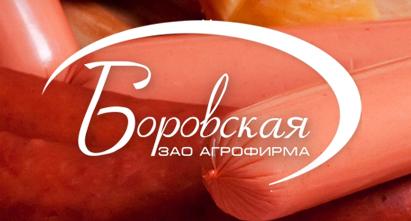 ЗАО Агрофирма Боровская