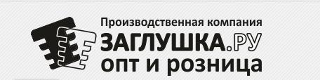 ООО ЗАГЛУШКА.РУ