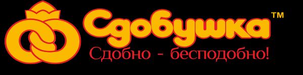 ООО Кондитерская фабрика Сдобушка