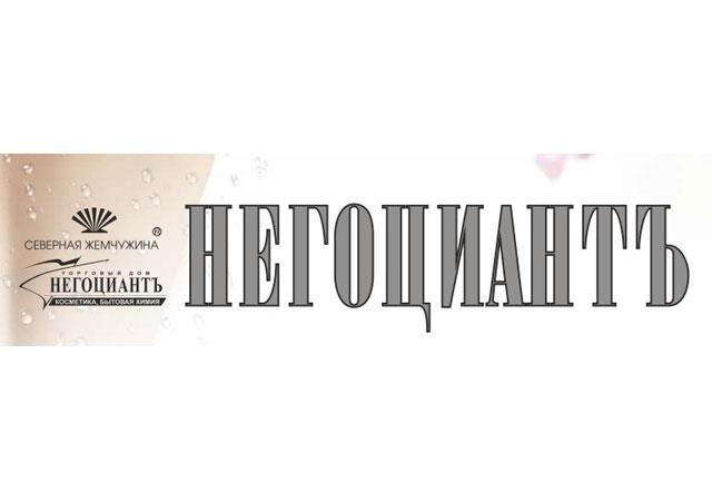 ООО ПК НЕГОЦИАНТ