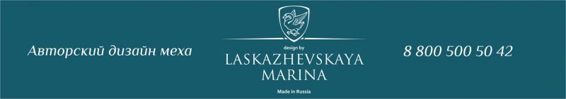 Производитель меховых изделий ИП Ласкажевская М.А