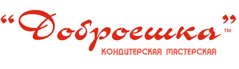 Кондитерская мастерская Доброешка