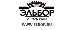 ООО ЭЛЬБОР