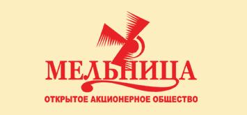 Мукомольная компания Мельница