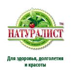 ООО Натуралист