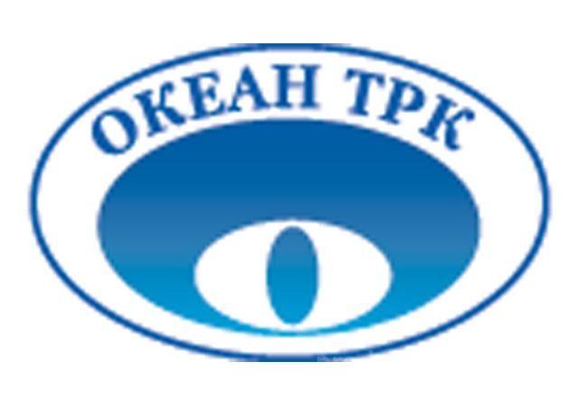 ООО ОКЕАН ТРК