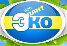 ООО Эко-плит