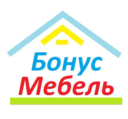 ООО БонусМебель