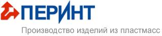 ЗАО ПЕРИНТ