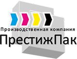 ООО ПК ПРЕСТИЖПАК