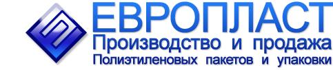ООО ЕВРОПЛАСТ-БИС