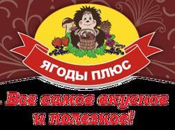 ООО Компания Ягоды Плюс