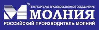 ООО МОЛНИЯ-СПБ