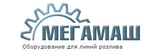 ООО МЕГАМАШ