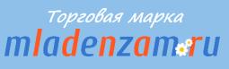 ТМ Mladenzam.ru