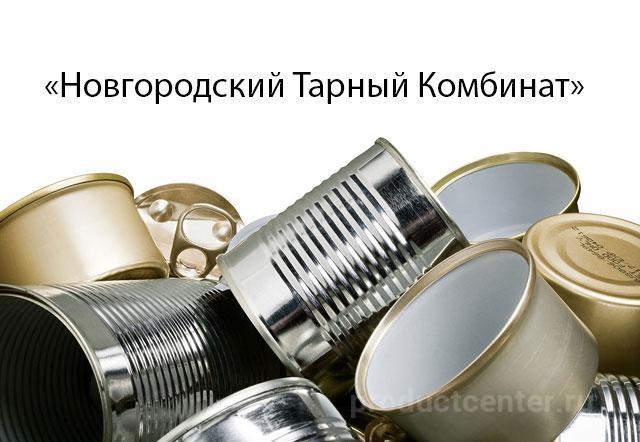 ООО НТК