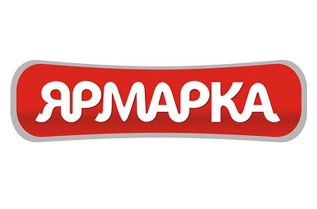 ООО ФИРМА ТОРГОВЫЙ ДОМ ЯРМАРКА