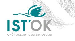 ООО Компания Исток – Сибирские пуховые товары