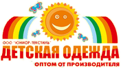 ООО Юниор-Текстиль