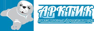 ООО Компания Арктик