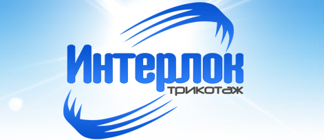 ООО ИНТЕРЛОК