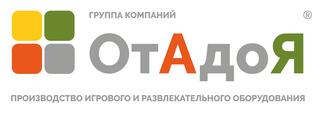 ООО Группа компаний ОтАдоЯ
