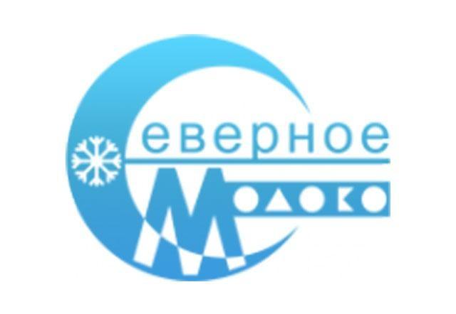 ОАО СЕВЕРНОЕ МОЛОКО