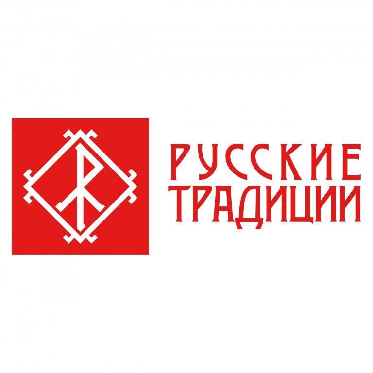 ООО РУССКИЕ ТРАДИЦИИ